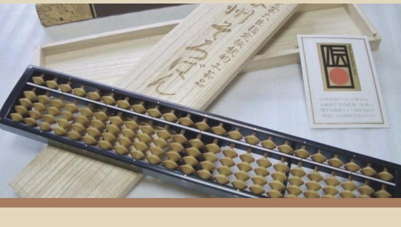 Всеяпонский экзамене по соробану